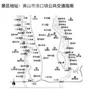 徽州大峡谷:黄山翡翠谷,徽州大峡谷哪个好一点?
