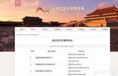 北京正规旅行社:北京有哪些纯游玩的旅行社?想要正规一点的?