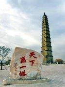 高家庄生态园:山西汾阳是一个什么样的地方?