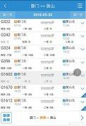 南京黄山二日游:去黄山和南京旅游,行程该如何规划?
