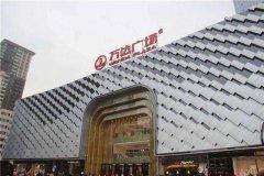 太原购物网:山西太原哪里有大型购物商场?