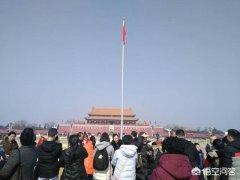 订北京酒店:北京价格便宜并且值得入住的宾馆有哪些?