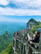 湖南张家界旅游:张家界旅游怎么玩?