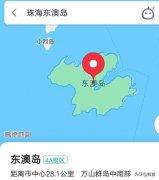珠海旅游攻略:珠海旅游攻略?