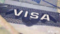 美国旅游签证:去美国该如何办理签证?