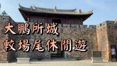 深圳旅游景点:深圳有哪些好玩的、好吃的地方推荐?