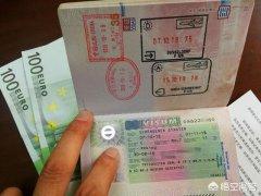 欧洲旅游签证:欧洲旅游签证难吗?护照白本办欧洲签证很难吗?
