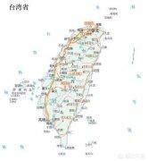 台湾旅游攻略:想去台湾自由行谁有攻略?