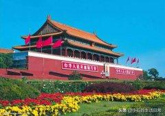 中国旅游报:想报旅游团出去玩,但是又担心,现在合适旅游吗?