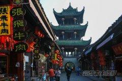 四川省旅游局:四川省旅游发展委员会是什么级别?