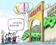 广东省旅游学校:广东省旅游职业技术学校好不好~~校风如何?