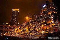 重庆5天4晚自由行攻略:有没有重庆五日游最佳攻略?