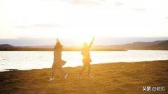 情侣第一次旅游去哪里:第一次和对象旅游,去哪里比较好,需要注意哪些事项?