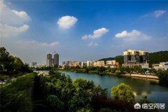 荆门旅游:荆门这个城市怎么样?