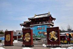 西安旅游景点地图:西安旅游景点大全一览表?