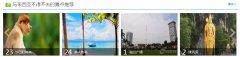 兰卡威旅游:兰卡威有什么好玩的,兰卡威的风景怎么样?