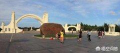 东三省旅游景点:东三省有哪些著名的景点,会让你心动呢?