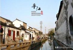 苏州旅游景点:苏州旅游景点哪些必去?