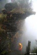 梵净山旅游:你们去梵净山旅游过吗?觉得那里好吗?有些什么样的感受?