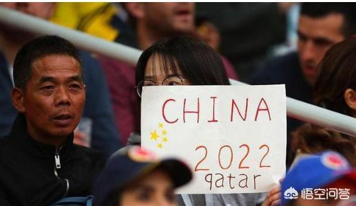 想在2022年去卡塔尔看一场世界杯比赛,大概预算得多少钱,包括签证什么的?