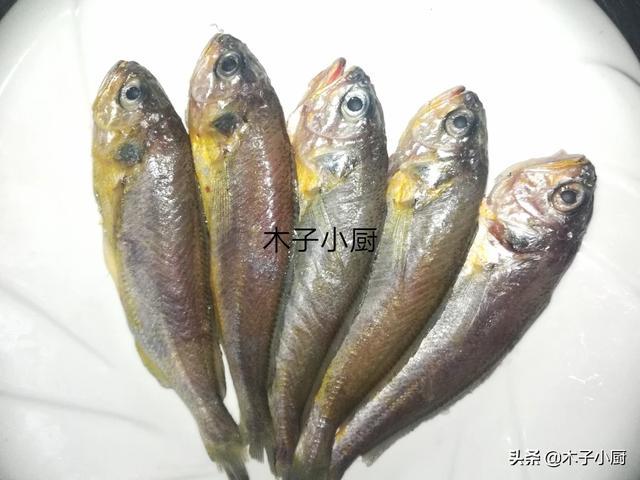 15元2斤的小黄花鱼,有什么做法,怎么做最好吃?