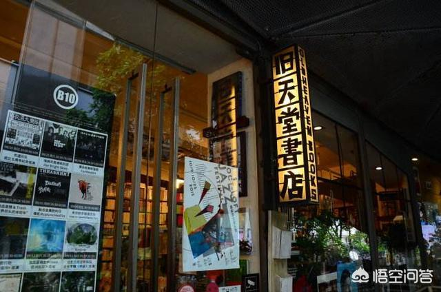 周末去深圳一日游,有什么景点值得推荐?