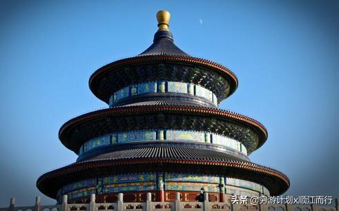 北京有哪些名胜古迹?