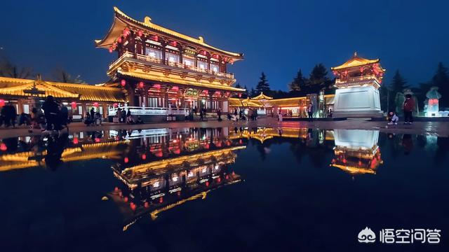 去西安旅游大概需要多少钱?如何准备?