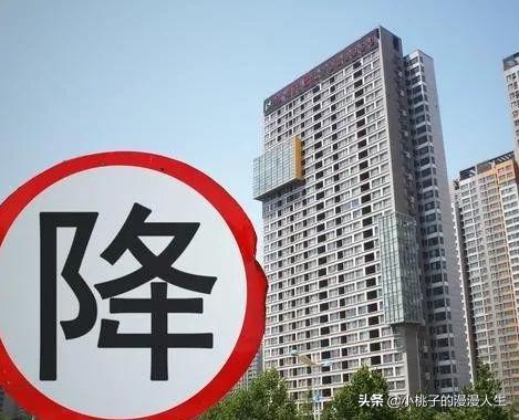 房地产价格如果下降,会出现什么后果?