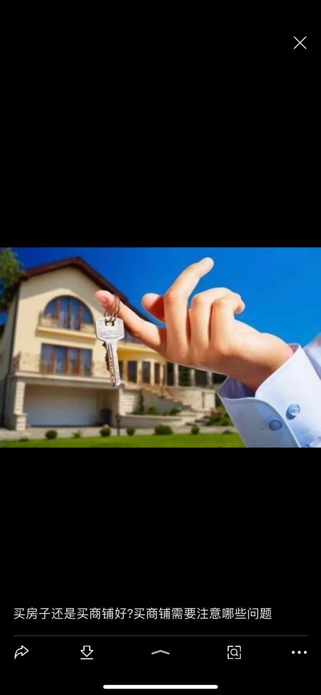 买房子价格怎么谈?