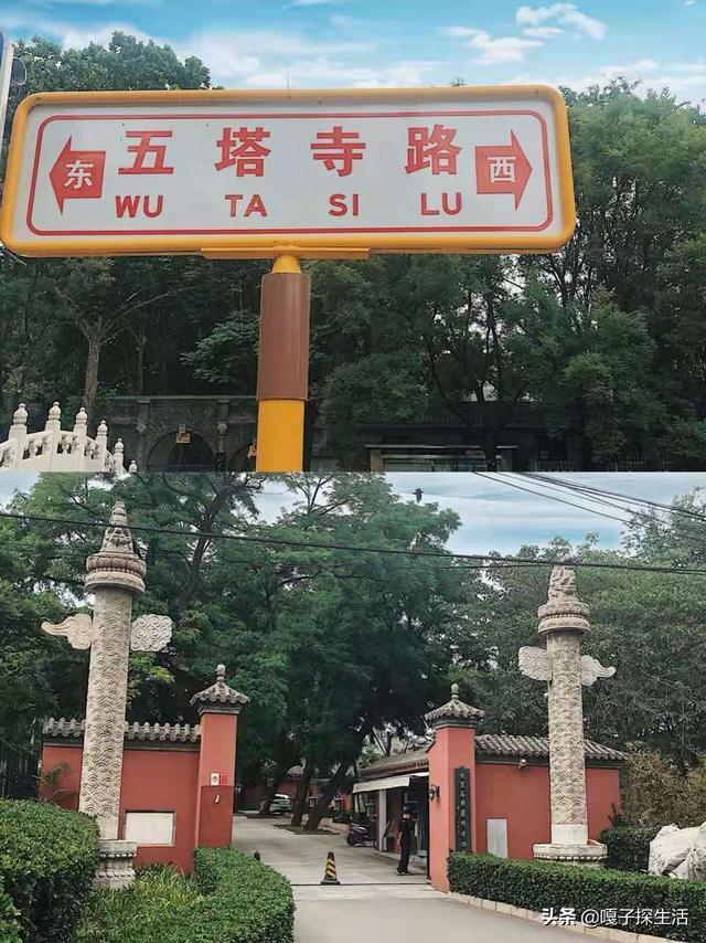 想去北京旅游几天,有什么好玩的地方吗?