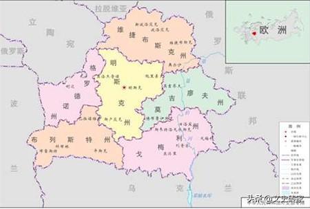 白俄罗斯是个怎样的国家?