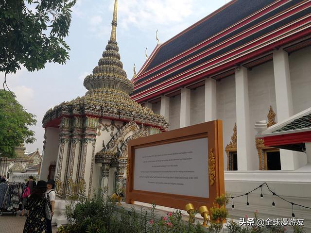 一千二百元七天泰国游旅行社如何赚钱?