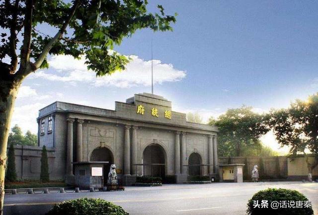 南京总统府值得一去吗?