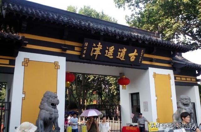 从芜湖自驾游去洛阳周边和皇城相府游玩来回5天,有好的路线吗?