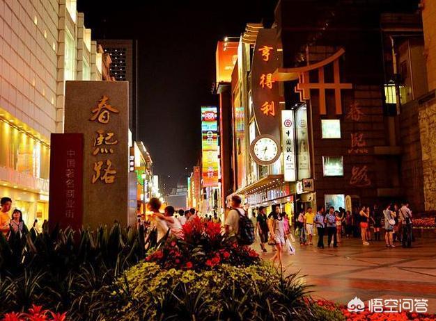 四川成都都有哪些好玩的地方,大家能否推荐一下?