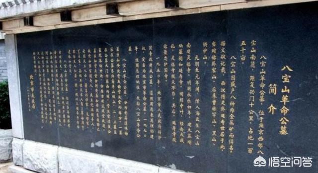 北京八宝山公墓都安葬着哪些名人?有什么故事?