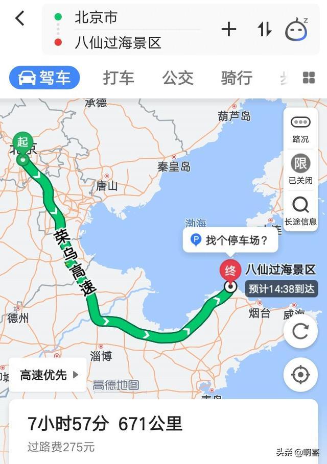 从北京出发自驾沿海游如何设计线路?