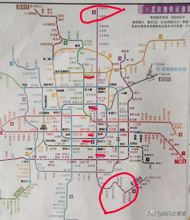 到北京旅游。想找间便宜又干净的旅店。有好介绍吗?