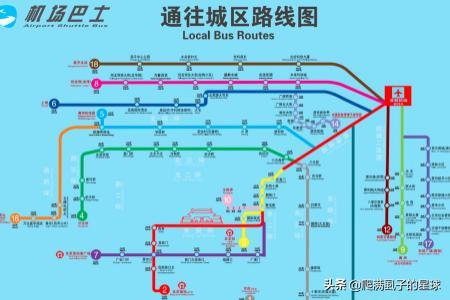 北京机场大巴路线时刻表及票价?