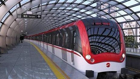 请问北京地铁怎么收费的