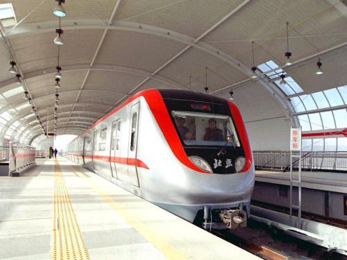 北京地铁是怎么计价?