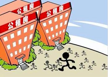 北京市公租房每月的租金是多少钱?