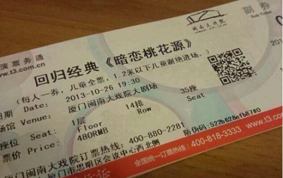 话剧成本是多少?为什么票价这么贵?